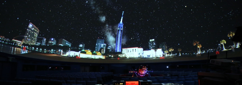 Takasaki Planetarium 21 meters fixed dome, Shira Universe